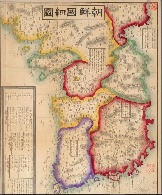 236 best old map images on pinterest antique maps cartography 1882 japanese map of korea chosenkoku saizu fukushiro komataro gumiabroncs Image collections