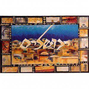 Jerusalem. Artist: Victor Shrem. Handsigned & Numbered Limited Edition Serigraph | Serigraphs