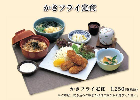 かきフライ定食道後でランチ 釜めし・うどん大黒屋 | 愛媛県松山市