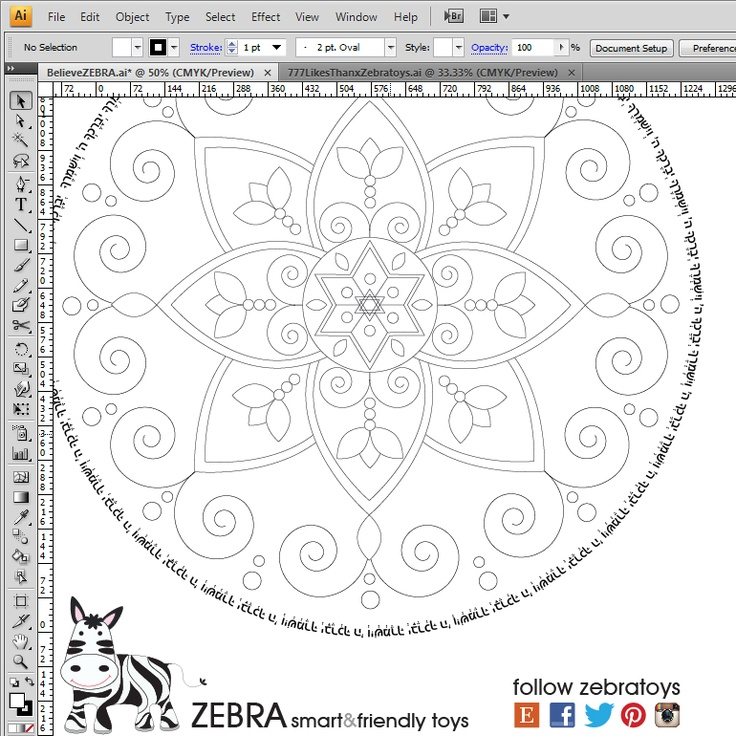 117 best images about hebrew prayers blessings on for Jewish mandala coloring pages