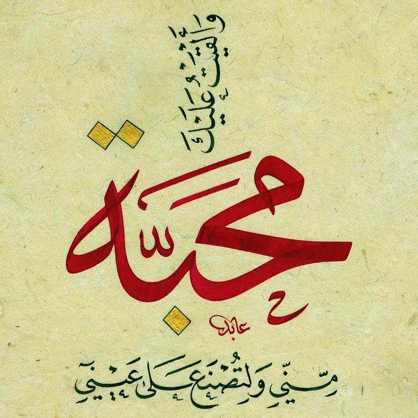 DesertRose,;,Aayat bayinat,;,calligraphy art,;, Permalien de l'image intégrée,;,