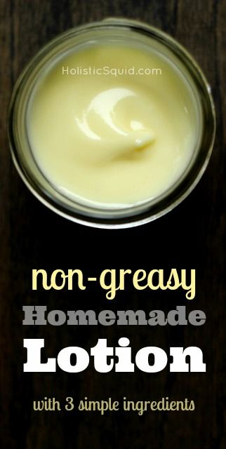 Can't wait to try this simple lotion recipe!