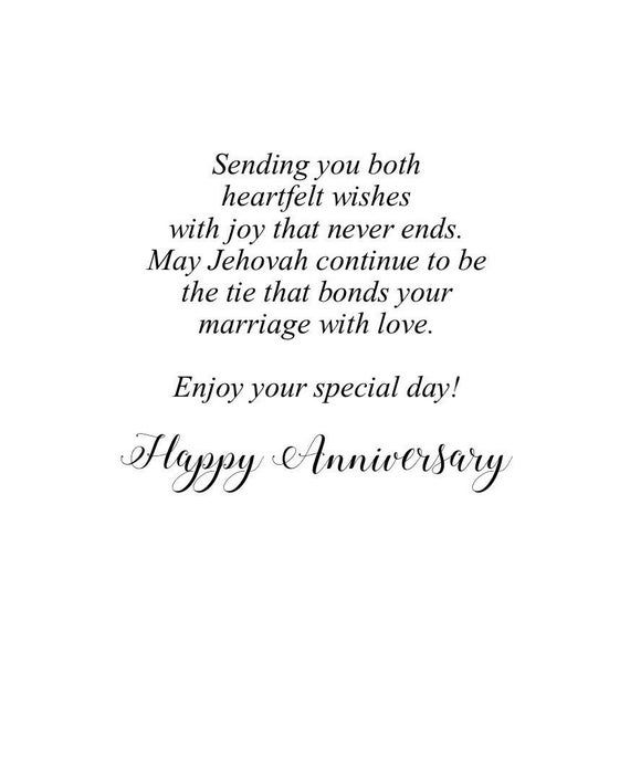 Anniversary Greeting Cards Jw Jehovah S Witnesses Anniversary Greetings Jehovah Jehovah S Witnesses