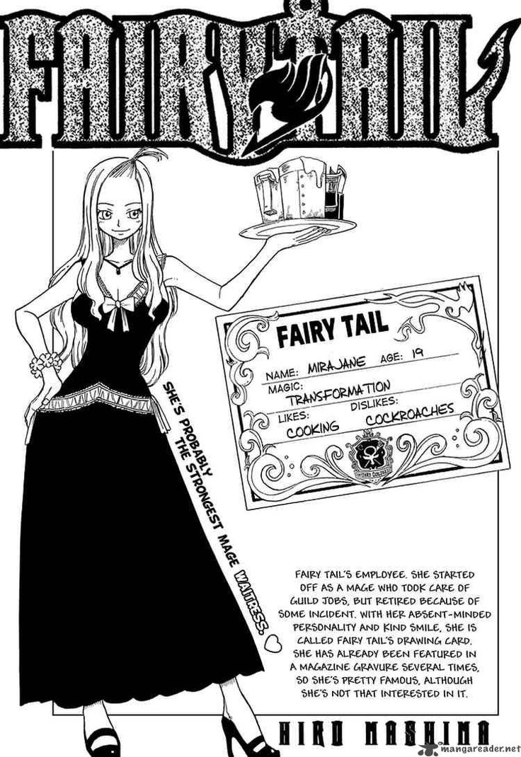 Fairy Tail 28 - Page 1