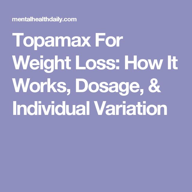 topamax dosage for weight loss