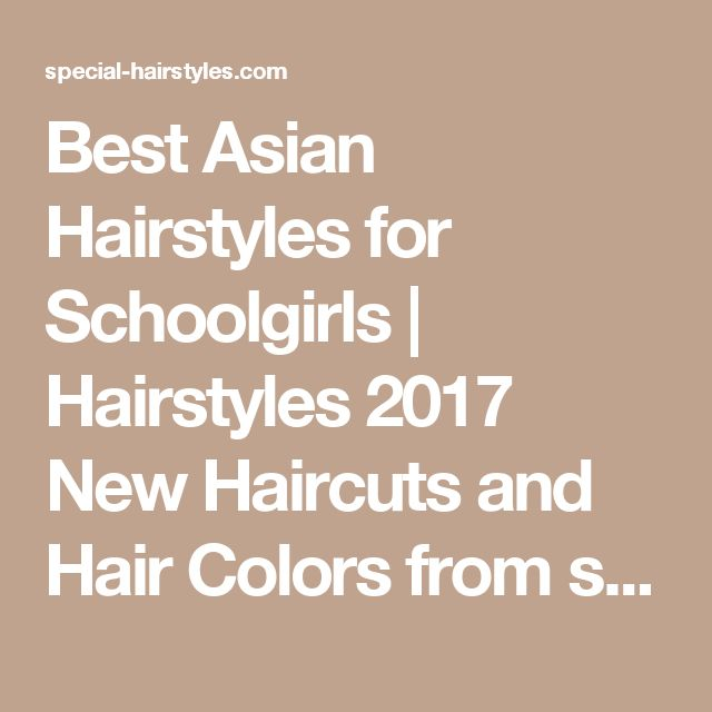 Best Asian Hairstyles for Schoolgirls | Hairstyles 2017 New Haircuts and Hair Colors from special-hairstyles.com