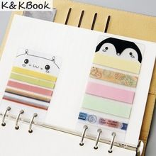 K & KBOOK A5/A6 PVC Hoja de Cinta Washi Divisores Subpaquete Placa para Cuaderno Espiral Planificador Organizador Accesorios interior página de carpeta(China)