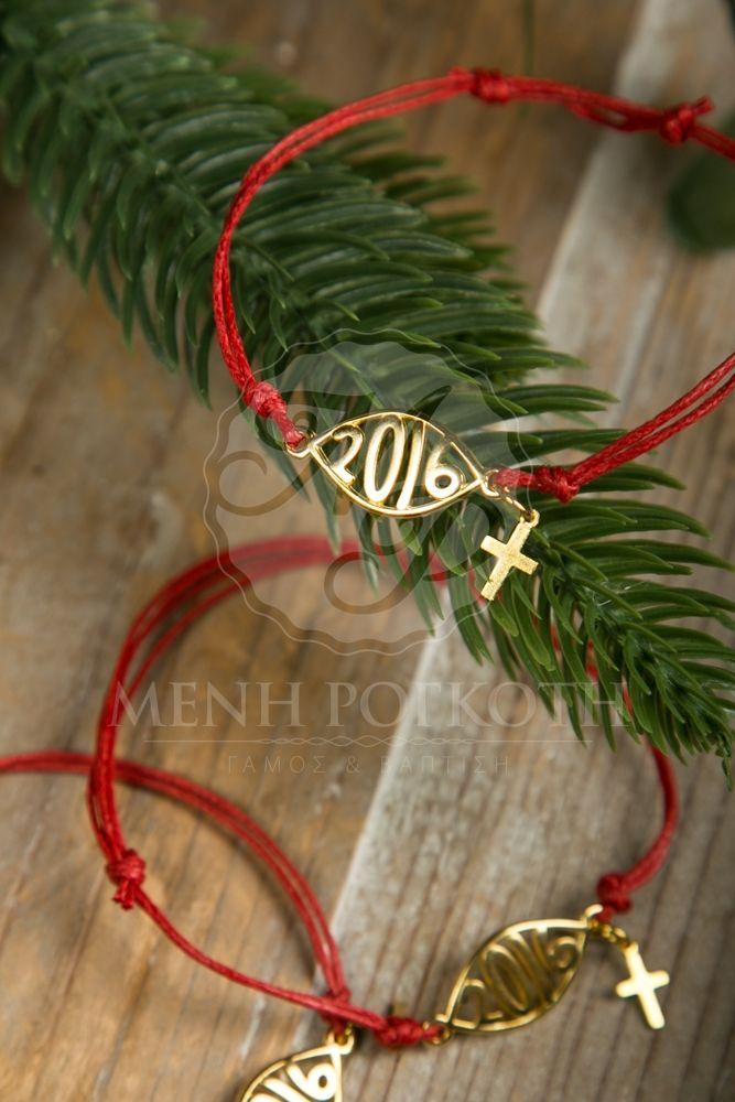 Χριστουγεννιάτικα μαρτυρικά βραχιόλια σε κόκκινο κορδόνι με μεταλλικό γούρι και σταυρό. Amazing witness bracelets with new year charm and small cross. #Christmasbaptism #xristougenna #martyrika #witnesspins