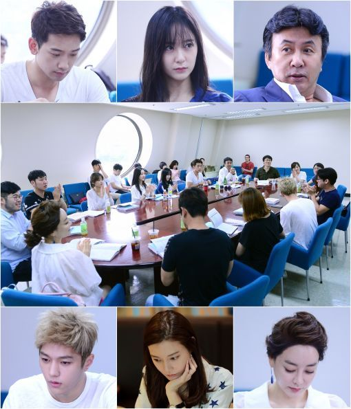 Rain and Krystal Lead the Script Reading for My Lovely Girl | A Koala's Playground