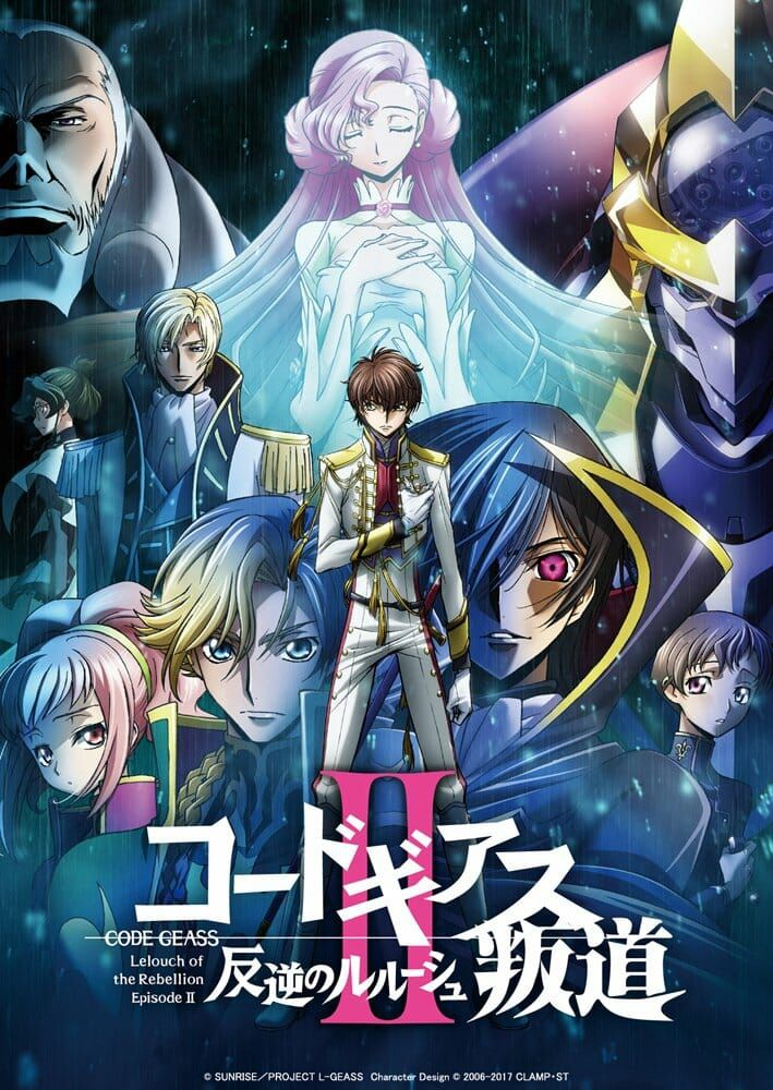 Second Code Geass Anime Film Gets Updated Visual, Theme Song Artists by Mike Ferreira