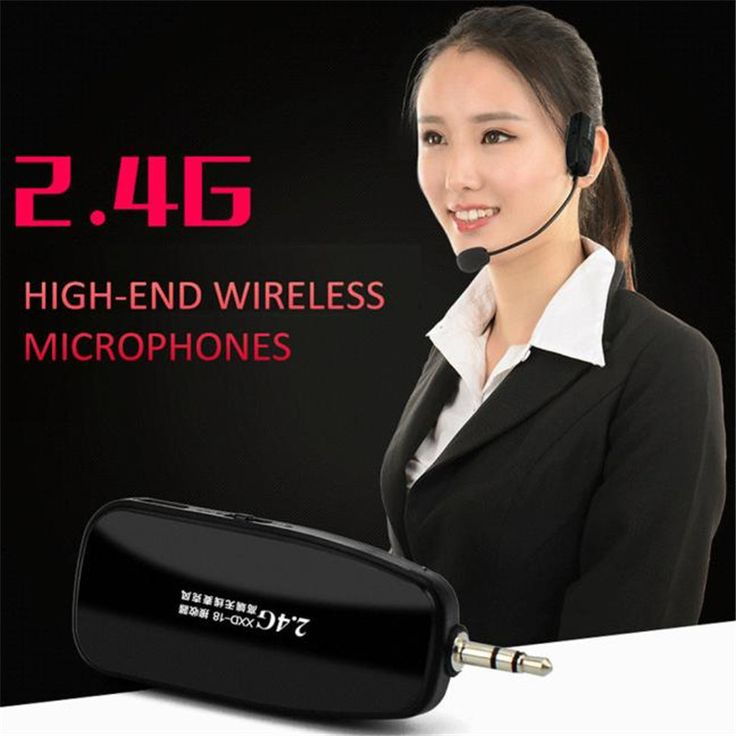 >> Click to Buy << 2017 Newest Best Price 2.4G Wireless Microphone Speech Headset Megaphone RadioMic For Loudspeaker+Cable Free Shipping HT15 #Affiliate