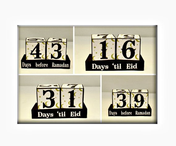 Countdown to Ramadan, Days Until Eid Wooden Display, Eid Countdown Wood Blocks, Ramadan Gifts for Kids, Iftar Gifts, Ramadan Decoration
