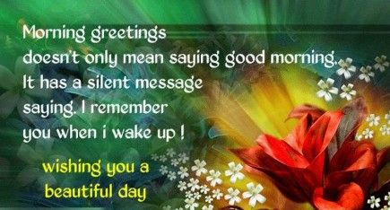 Good Morning SMS in hindi for friends and Family