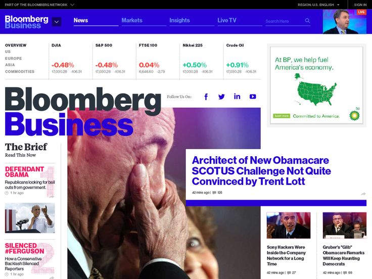 Haters to the Side: Bloomberg's Loud Redesign Touts the Future of Web News | WIRED
