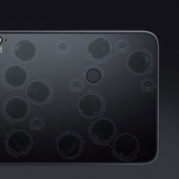 This tiny 16-lens point and shoot camera produces 52 megapixel photos (Wired UK)