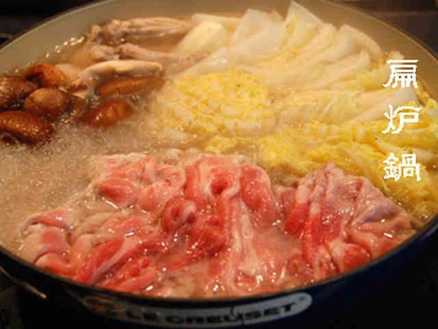 ピェンロー鍋(扁炉鍋)の画像
