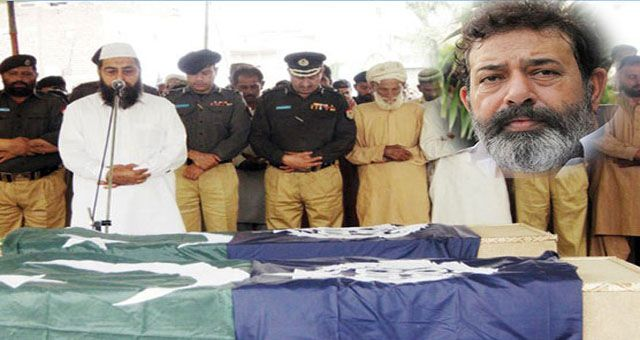 How SSP CID Chaudhry Aslam was Killed in Karachi | Latest Pakistan News | Breaking News | Education | Sports | Technology | World