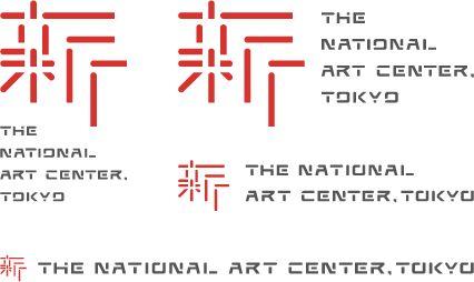 http://www.nact.jp/logo_intro.html