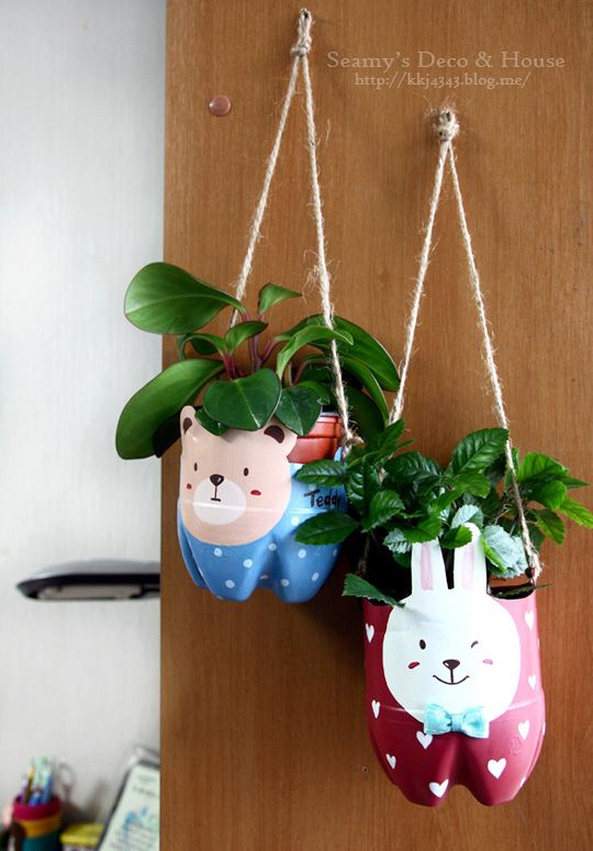 At Fun Crafts Kids we love our gardens but we also love all things adorable. These plastic bottle holders from Muy Ingenioso are the perfect combination of adorable and practical. These plastic bottle planters are an excellent way to cuten…