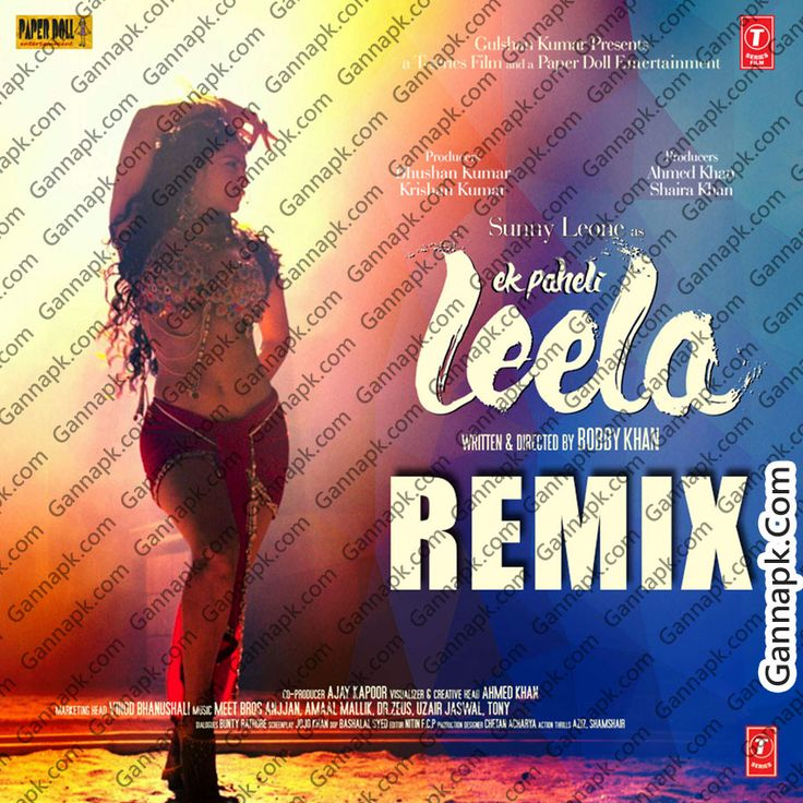 Ek Paheli Leela  (Remix) (2015) . Ek Paheli Leela  (Remix) (2015)  Mp3 Songspk Free Download, Ek Paheli Leela  (Remix) (2015)  All Remix Songs Download, Remix Songs Of Ek Paheli Leela  (Remix) (2015) Free Download, Dj Remix SOngs Hindi Remix Mp3 Download, 320Kbps, 190Kbps Dj Remix Download