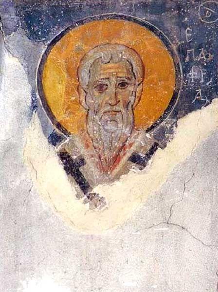 sveti Epafra - škof in mučenec