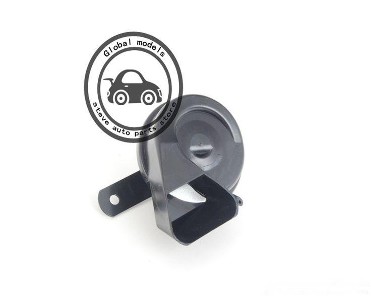 High Low Note Horn for Mercedes Benz W203 C160 C180 C200 C220 C230 C240 C270 C280 C320 C350 C55