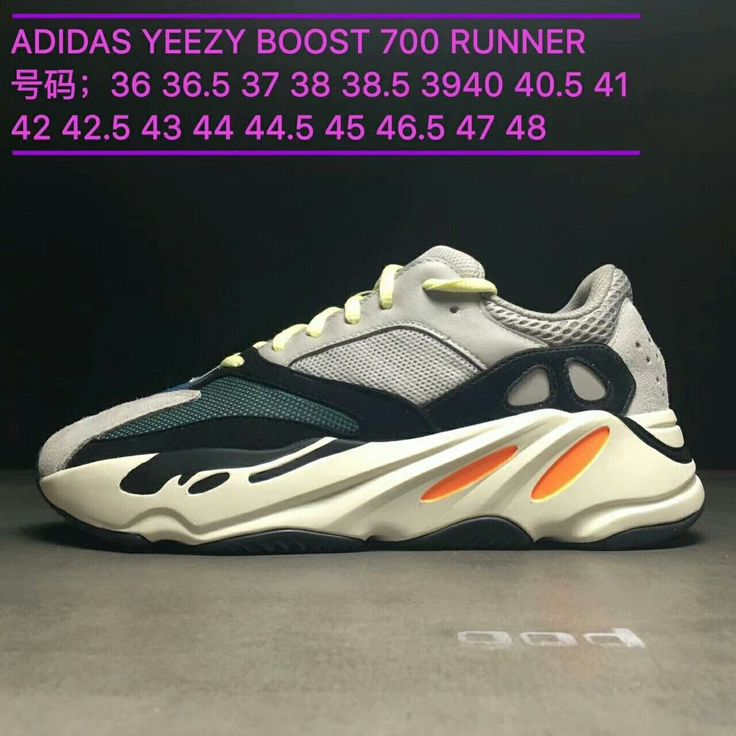 adidas Yeezy Boost 700 Runner / Size 36 - 48