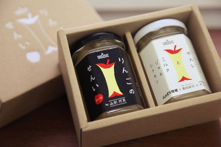 Apple Spread awesome #packaging PD