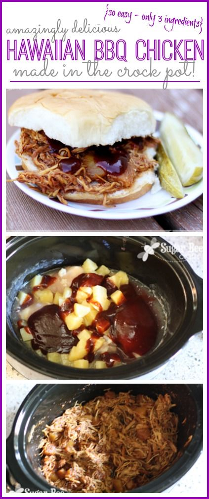 perfect Summer crock pot recipe - - make Hawaiian BBQ Chicken Sandwiches, with just 3 ingredients. This is SO easy!! ~ Sugar Bee Crafts