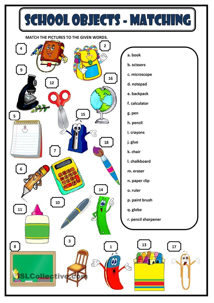 SCHOOL OBJECTS - MATCHING