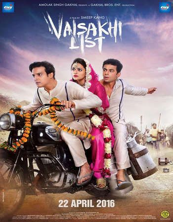 Poster Of Vaisakhi List 2016 Punjabi 720p HDRip x264 Watch Online Free Download Worldfree4u