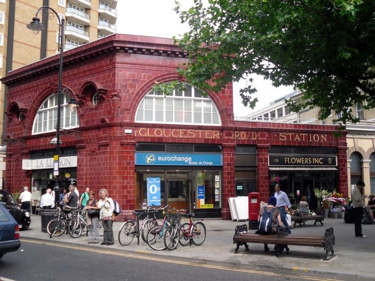 My old tube station.  I <3 Gloucester Road.