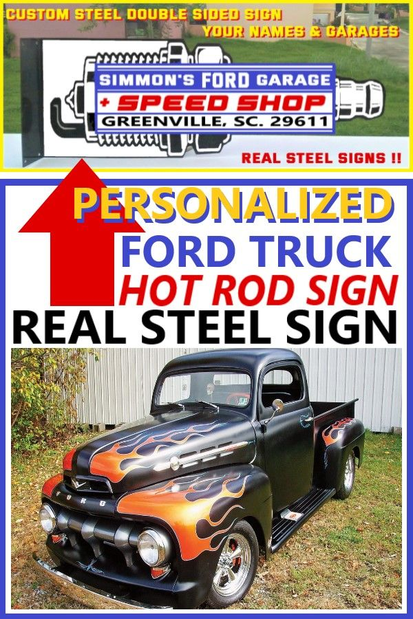 Ford Truck Sign Metal Ford Truck Sign Personalized Ford Gifts Personalized Ford Garage Signs Custom Garage Signs Truck Signs Garage Signs