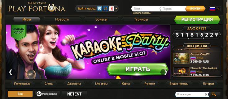 казино сом официальный сайт