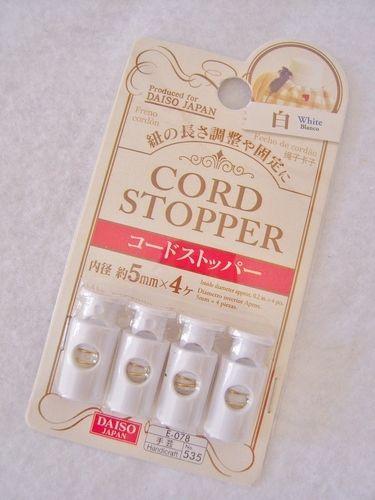 ダイソーで見つけた、便利なお裁縫アイテムいろいろ♪: 100円で☆しあわせ雑貨暮らし