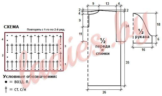 Схема и выкройка мужской тенниски