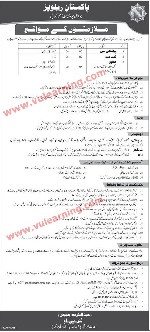 #  Title  Details  1  Jobs Location  Pakistan  2  Government / Private  Government  3  FPSC / PPSC / NTS / Others  Others  4  Published Date  05 Apr 2017 Wednesday  5  Last Date to Apply  20 Apr 2017 Thursday  6  Newspaper Name  The News  Pakistan Railways Jobs 2017 Karachi Division for Pointsman Gateman & Helpers Latest Advertisement  Vacancies / Positions:-  38 Pointsman (BPS-5)  5 Gateman (BPS-2)  32 Helper (BPS-1)  Domicile:-Mirpur Khas Thatta Tharparker Umerkot Kotri Jamshoro Sanghar…