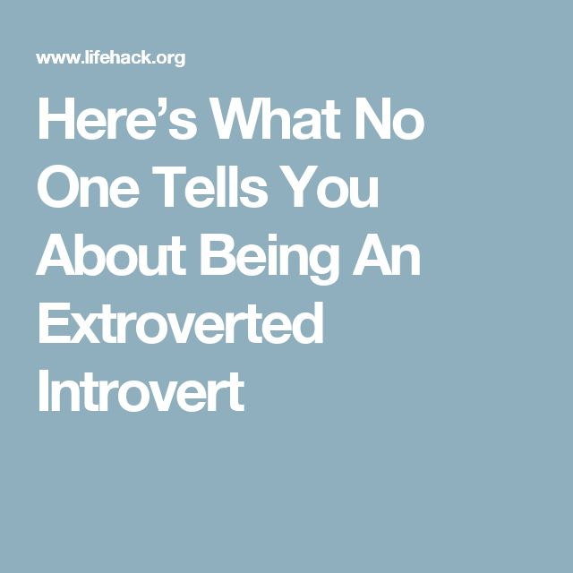 dating an introvert when you are extroverted