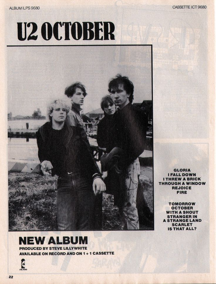 Through the years: U2, October,1981