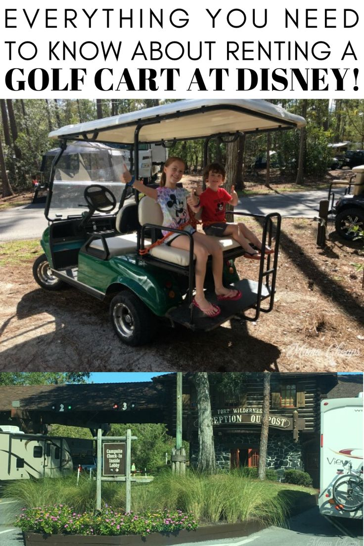 Disney fort wilderness how to rent a golf cart in 2020