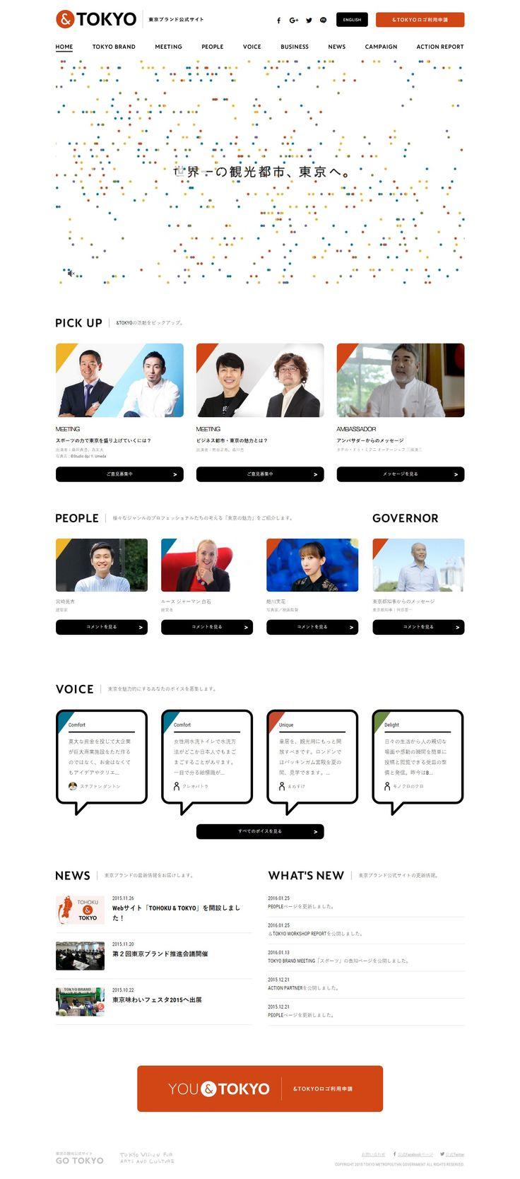 toppage / #行政 / イラスト / フラット /  ゴシック / 直線 / 白 / 赤 / 黒 / モノトーン / 動画 / ブログ / 声 / お知らせ / トップページ / シンプルフッター