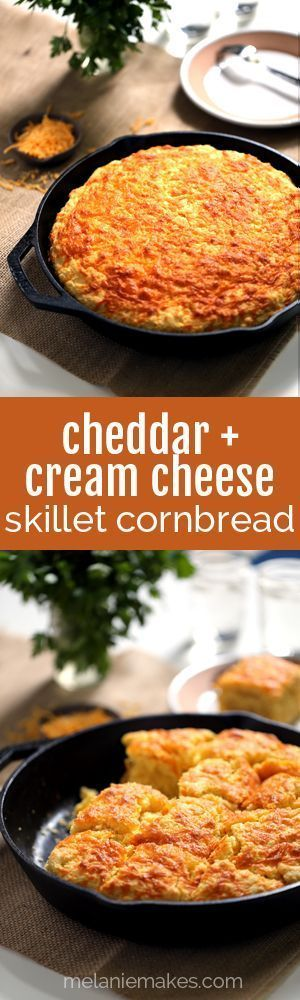 """This Cheddar and Cream Cheese Cornbread will have you reaching for just """"one more piece"""" again and again.  Butter, cheddar and cream cheese are swirled together within the batter before being poured into a piping hot iron skillet.  The result?  A mile high hearty cornbread that is perfect warm from the oven, at room temperature and at any time of day.: This Cheddar and Cream Cheese Cornbread will have you reaching for just """"one more piece"""" again and again.  Butter, cheddar and cream cheese…"""