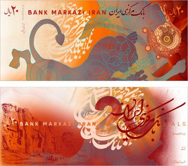 """Milka Broukhim, Iran's Currency (12-color ink on archival fine art paper), 1998. """"A country's currency is its business card. My intention is to create a currency system for Iran, which is about 10,000 years old. Each currency carries a theme that emphasizes the richness of the country's art and architecture as it was influenced by each major government era. It allows for historical documentation as well as visual communication."""""""