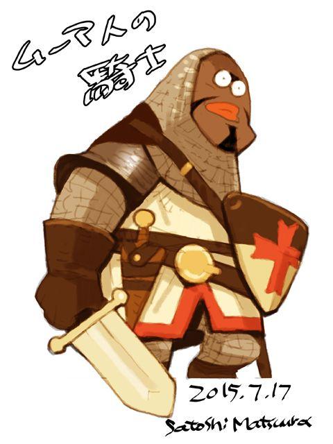 十字軍ムーア人の騎士。怪奇ゾーングラビティホールズのあれがモデル。