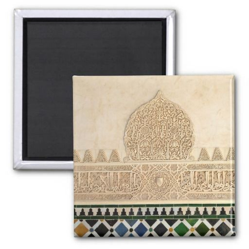 Decorative detail from Alhambra 2 Inch Square Magnet