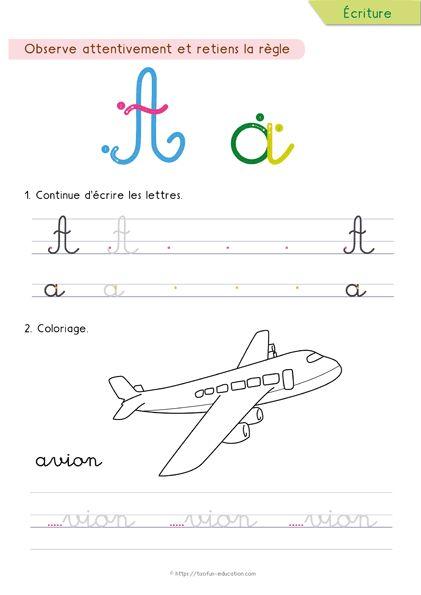 1 배우기 -에 - 쓰기 - 더 - 필기체 문자-A