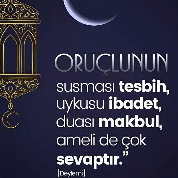 Oruçlunun susması tesbih, uykusu ibadet, duası makbul, ameli de çok sevaptır. [ DEYLEMİ]   #oruç #ramazan #sus #tesbih #uyku #ibadet #dua #makbul #amin #amel #sevap #islam #müslüman #ilmisuffa
