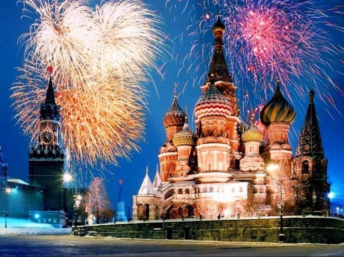 Αεροπορικές Εκδρομές στο Εξωτερικό » Μόσχα - Αγία Πετρούπολη
