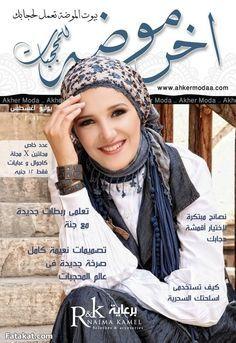 like this hijab