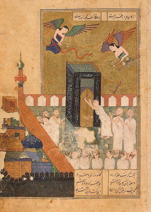Majnun Taken by his Father to the Ka'bah